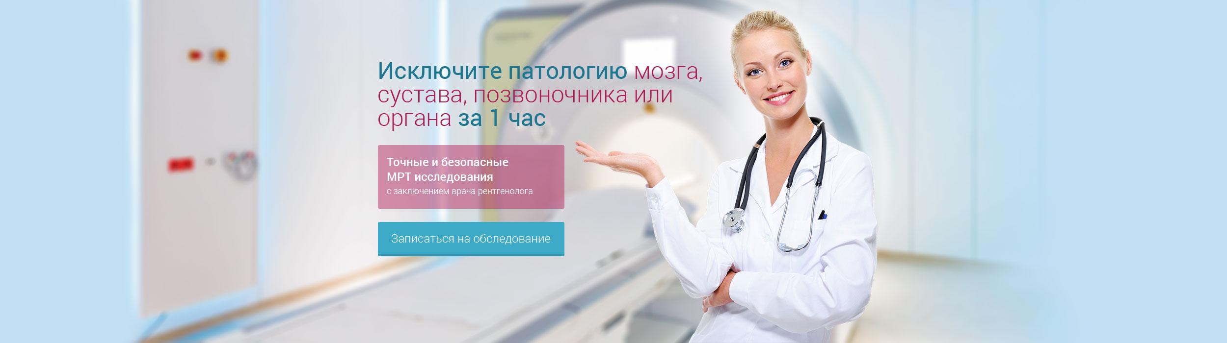 Каменномостский районная больница